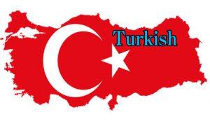 تدریس خصوصی ترکی
