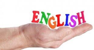 تسلط به انگلیسی
