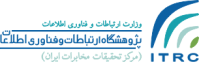 پژوهشگاه مخبرات ایران