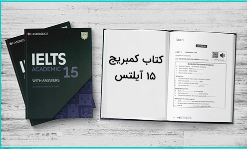 Cambridge 15 IELTS
