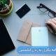 نوشتن نامه تجاری به انگلیسی